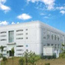 Xi'an Gavin Electronic Technology Co., Ltd.