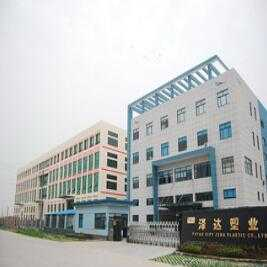Yuyao City Zeda Plastic Co., Ltd.