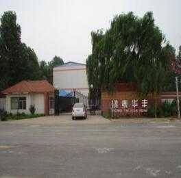 ООО Цзинаньская механическая компания Хунтай Хуафэн