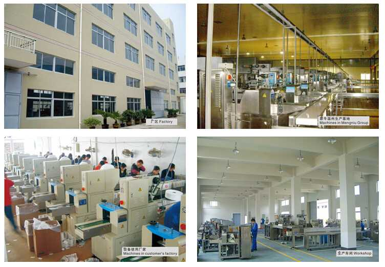 JIUYI Machinery Co., Ltd.