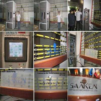 Guangzhou S&K Glass Machinery Co.,Ltd