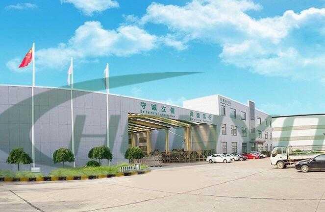 Shandong Huayu Machinery Equipment Co., Ltd.
