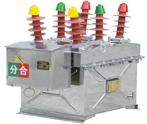 Outdoor High Voltage Vacuum Circuit Breaker Vcb China Supplier