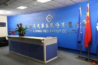 MEC GROUP-High Speed Steel Drill