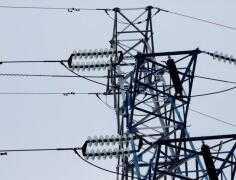 Cowin Electrical Co., Ltd.