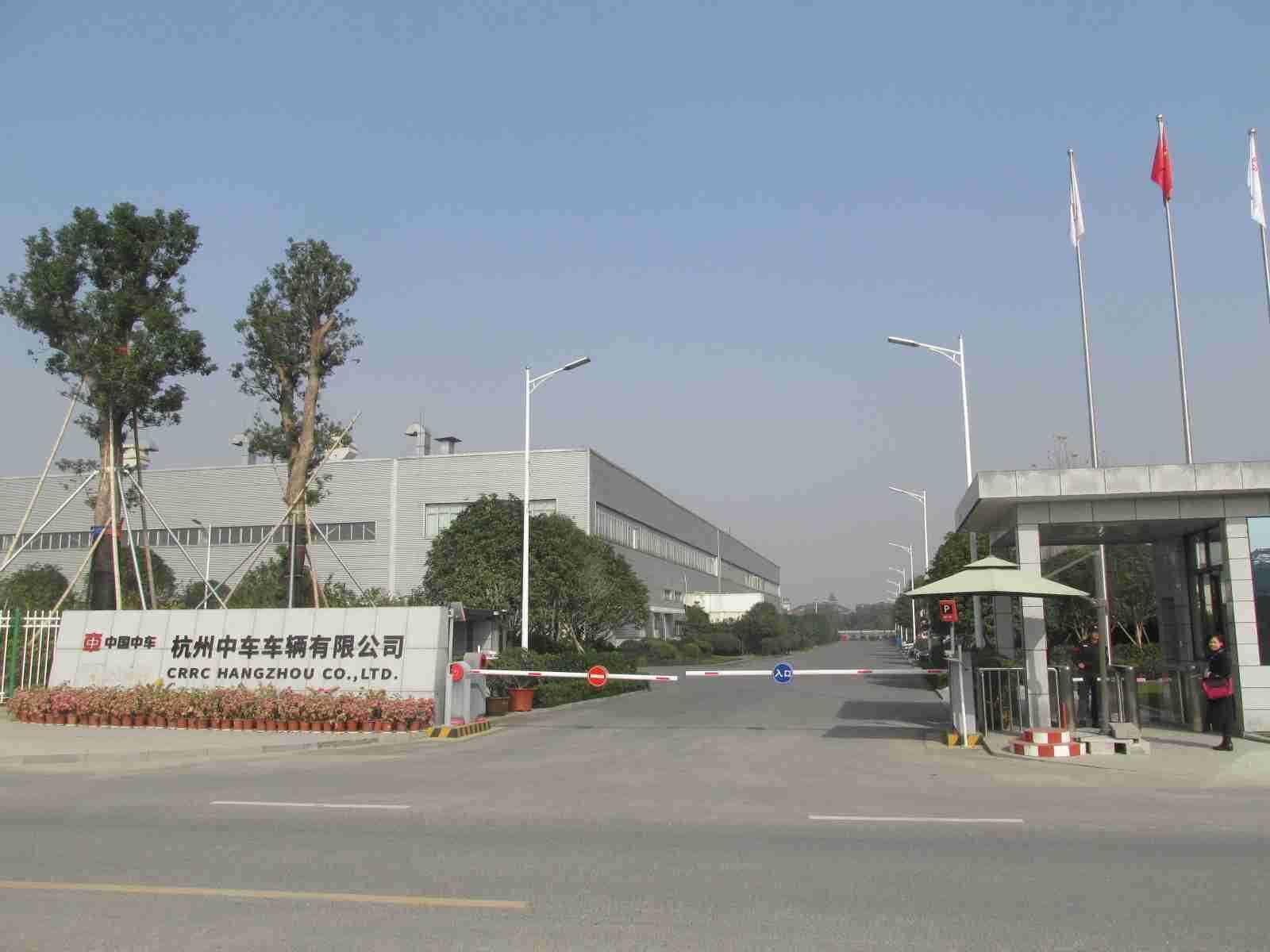 CRRC Hangzhou Co., Ltd.