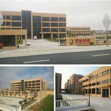 Shanghai Jiechu Electromechanical Co., Ltd.
