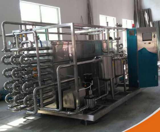 High Quality Uht Pasteurizer for Yogurt/Milk