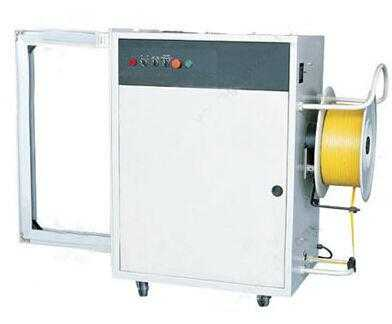 MH-103A Series Automatic Side Sealing Strapping Machine