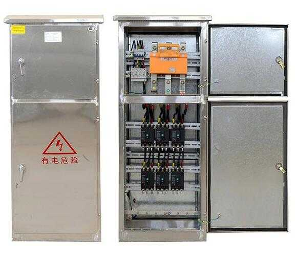 0.4kV FLW series  Low Voltage Power Distribution Box switchgear
