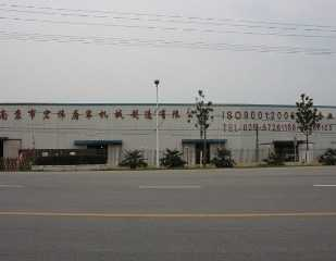 Nanjing Hongwei Slaughtering Machinery Manufacture Co,. ltd