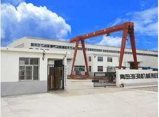 Qingdao Haiyong Machinery Manufacturing Co., Ltd