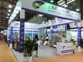 Shanghai Chengxiang Machinery Co., Ltd.