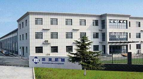 Jinan Mingmei Machinery Co., Ltd