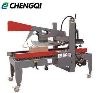 CPF-10 Series 220V/110V Automatic Carton sealing machine