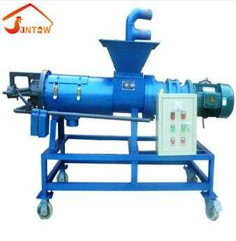 Automatic Cow Dung Dewatering Machine Screw Press Cow