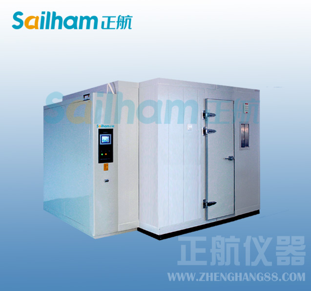 Walk-In Constant Temperature Humidity chamber