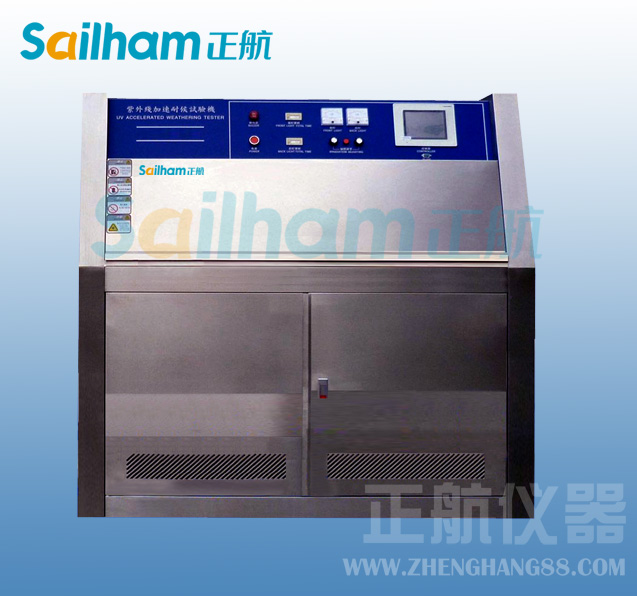 UV Aging Chamber / UV accelerated Weathering Tester