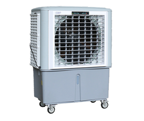 Movable Air Cooler MAB-EQ
