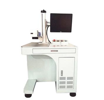Cheap laser engraving machine price