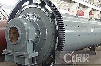 ball mill on the sale