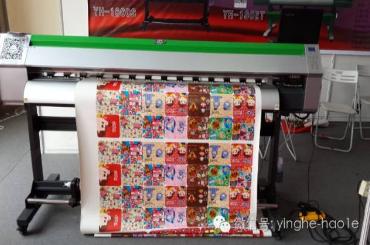 YH452平面胶版印刷机