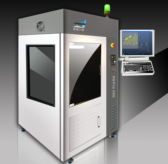 3D принтер RS Pro450