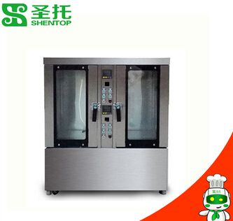 Shentop STPAN-G10 10 trays steamed cake cabinet The microcomputer control of large oven
