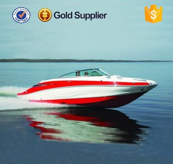2016 new super speed leisure sport boat
