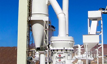 Raymond Mill Grinding Plant