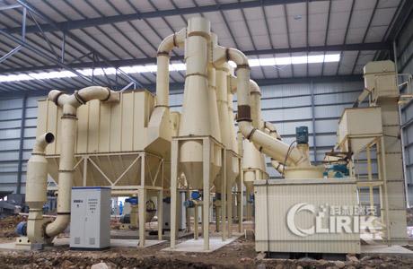 Mylonite ultra fine powder grinding machine