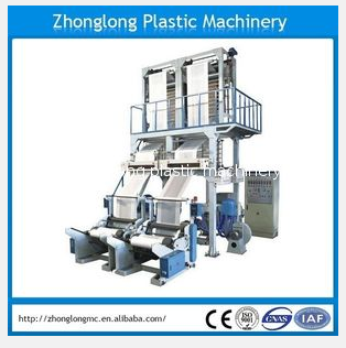 double head PE film blowing machine