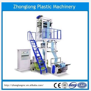 double color PE film blowing machine