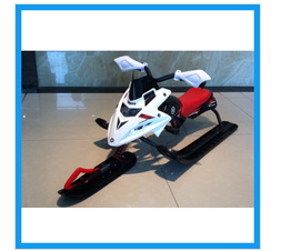 Wholesale Enjoy In Winter Mini Kids Snowmobile