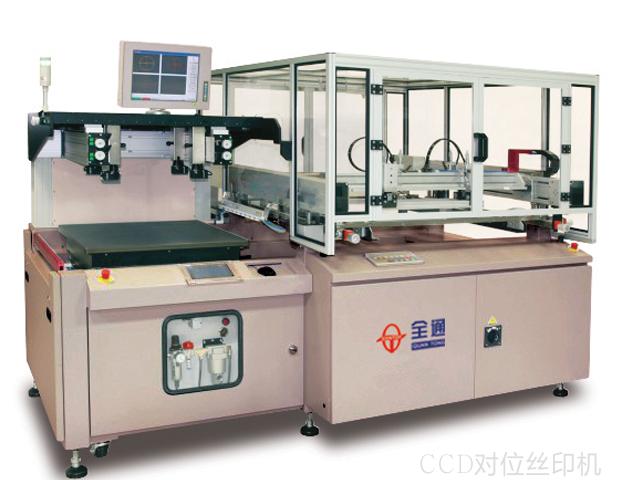 Полноавтоматическая печатная машина сетчатого трафарета с припасовкой чувства зрения