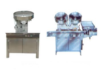 SP2500 Машина для счета пластин (гранул)