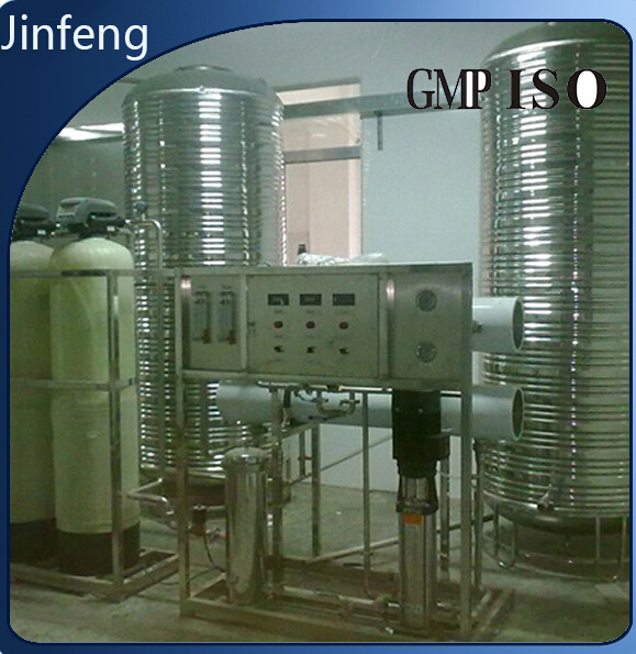 Reverse osmosis 2 levels of processing equipment