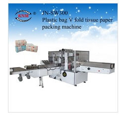 JN-SW300 Facial tissue paper packing machine