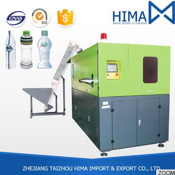 Professional Best Band In China China Made Semi Blow Moulding Machine