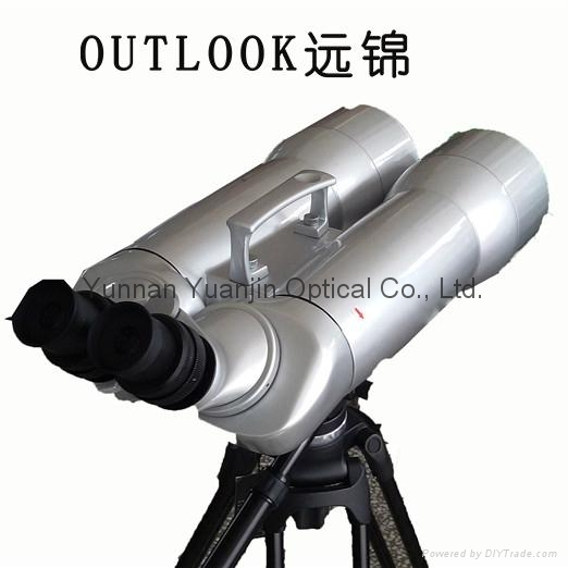 High powered telescopes,NEW high power binoculars