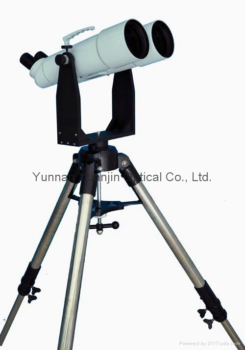 20x88 metal structure  High powered telescopes