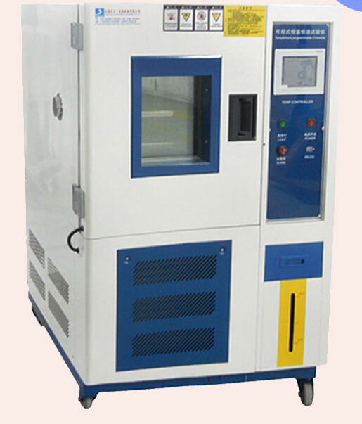 Constant High-Low Temperature And Humidity Climatic Test Chamber Price