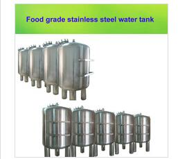 Food grade stainless steel water tank/water storage tank