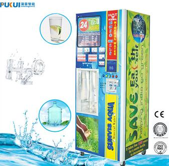 drinking water dispenser machine