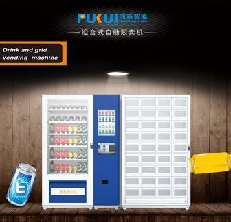 Best Quality Outdoor Card Dispenser Machine
