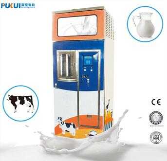 Commercial Oem Self-Help Automatic Milk Dispenser Machine