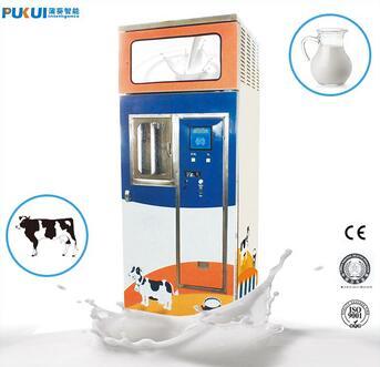 Commercial Oem Self-Help Automatic Milk Dispenser Machine