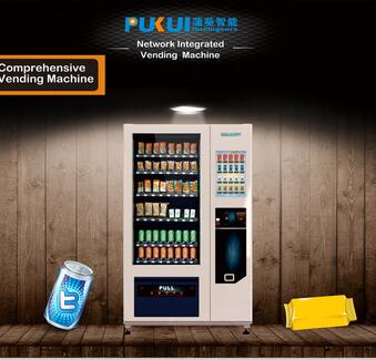 New Product Outdoor Food Dispenser Machine