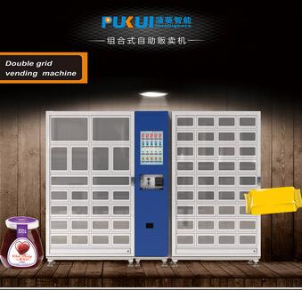 Best Quality Security Design Oem Snack Dispenser Machines