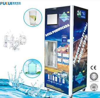 Low Price Outdoor Reverse Osmosis Purified Water Dispensing Machines